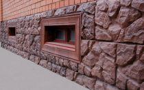 Чем закрыть цоколь дома с ленточным фундаментом?